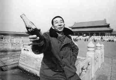 coca-cola-china-tiananmen-1978
