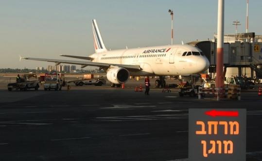 flight israel